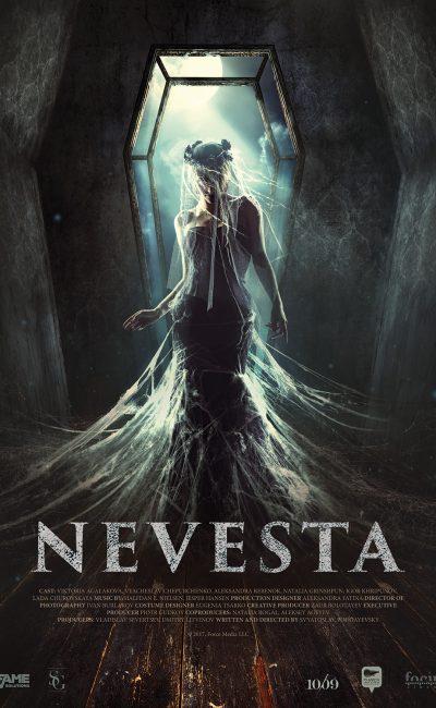 nevesta-plakat-1050x1500px